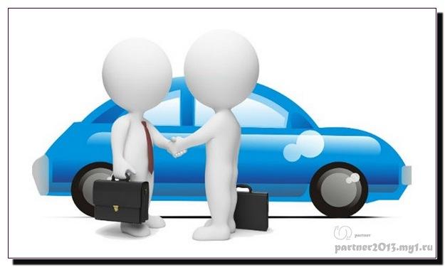 Как снять кредитное обременение с автомобиля.