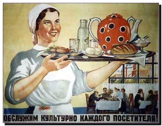 кафе в советское время
