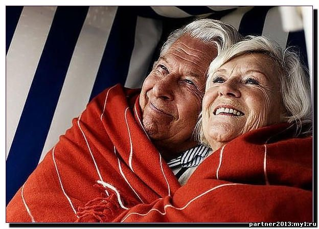 Как обеспечить себе достойную старость.