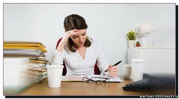 оформить документы для ипотечного кредита